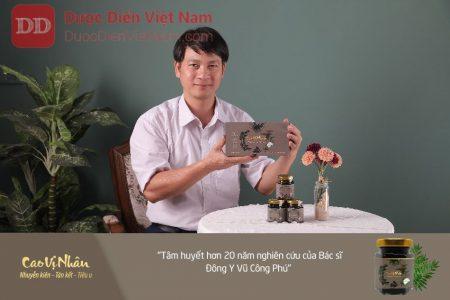 Cao Vị Nhân - Tâm huyết nghiên cứu hơn 20 năm của bác sĩ Đông y Nguyễn Công Phú