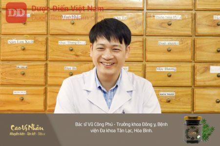 Bác sĩ Nguyễn Công Phú liên tục nhận được các giấy cảm ơn từ người bệnh đã khỏi bệnh